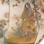 A Meiji period Satsuma earthenware bowl detail