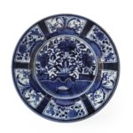 A Japanese Edo period export porcelain charger